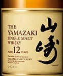 item_visual_yamazaki12